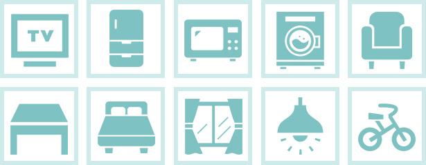 冷蔵庫・洗濯機・レンジ・ベッド・自転車・炊飯器・椅子・テーブル・カーテン・ライトなど、レンタルできる家具家電も充実!だからかばん一つで引越してすぐに生活が始められます!
